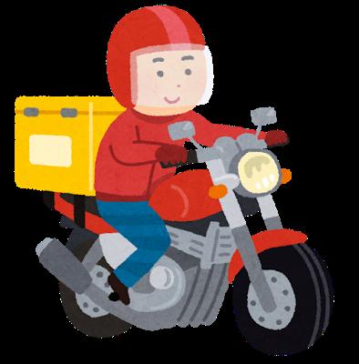 バイク積載グッズ メリット・デメリット